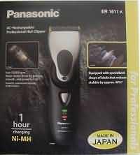 caixa máquina de corte Panasonic ER1611